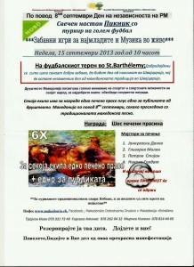 mdd Makedonija 15 septemvri PIK NIK
